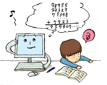 advantages and disadvantages of playing computer games essay