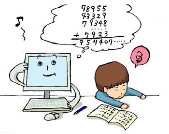 essay advantages disadvantages playing computer games